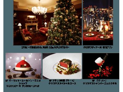 【ザ・リッツ・カールトン大阪】11月9日(金)よりクリスマスプロモーションを開始