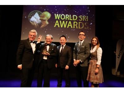 【V2達成!】ワールド・スキー・アワード W受賞