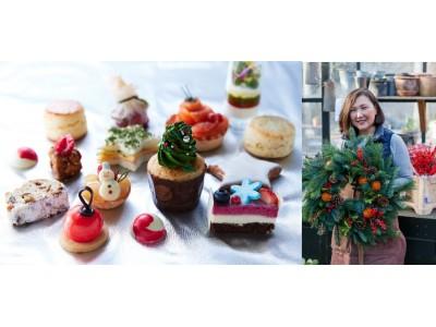 『NORIKO CHOYによる英国流クリスマス リース クラス&セント レジス ホテル 大阪のフェスティブ アフタヌーンティー』を開催