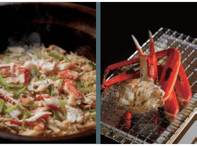 【ザ・リッツ・カールトン京都】館内レストラン「会席 水暉」にて、蟹会席を2019年3月15日まで提供