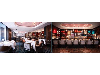【ザ・リッツ・カールトン大阪】レストラン&バー3店舗の改装完了、2019年3月1日(金)よりリニューアルオープン