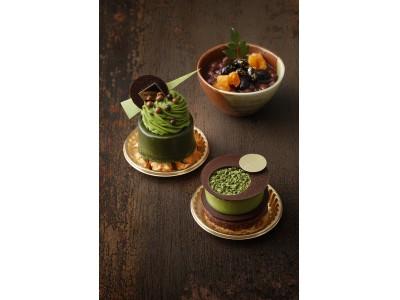 【ウェスティンホテル東京】初開催のアフタヌーンティーで味わう 奥深い抹茶の魅力 「抹茶アフタヌーンティー」開催