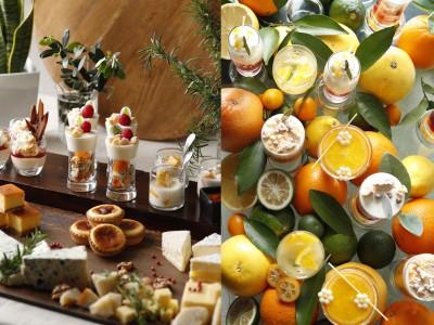 【ウェスティンホテル東京】7月「チーズデザートブッフェ」&8月「シトラスデザートブッフェ」開催