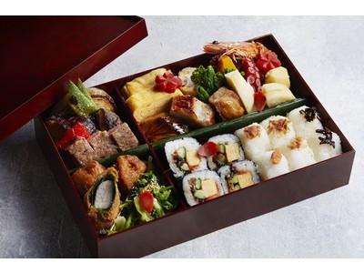 【JWマリオット・ホテル奈良】ホテルの人気の味を楽しめる、『テイクアウト&デリバリー』販売開始