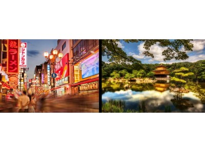 ザ・リッツ・カールトンブランドが世界で最も有名な旅行写真家のひとりトレイ・ラトクリフ氏と夢のコラボレーション
