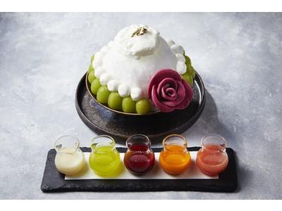 【JWマリオット・ホテル奈良】旬のフルーツマンゴーとシャインマスカットをたっぷりと使用した2種類の「季節のかき氷」を9月30日まで「フライングスタッグ」にて提供