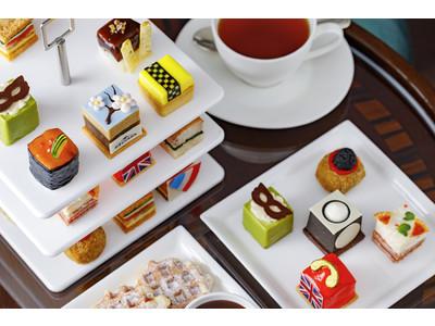 【セント レジス ホテル 大阪】セント レジス ホテル 大阪とデルヴォーの、世界を旅するコラボレーションアフタヌーンティーが登場。