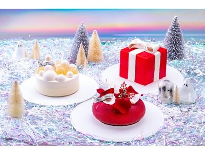 【W大阪】日本初のWホテル、初めてのクリスマスケーキの予約を10月18日より開始!ヴィーガン対応、ピエール・エルメ・パリなど多彩な3種をラインナップ