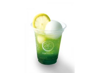 3種のレモンでさらに涼やか!ソラマチ店限定「抹茶レモンスカッシュ」6月16日販売開始。