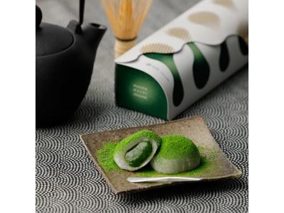 「もっちり、とろり。」の新食感!祇園辻利の『抹茶もちショコラ』2月1日より新発売!
