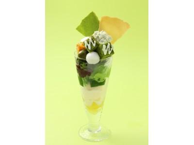 風薫る五月をパフェで味わう。祇園本店・伊勢丹店の限定新緑メニューが登場!