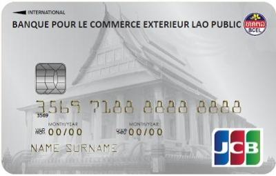 Jcb bcel infoseek for Banque pour le commerce exterieur lao public