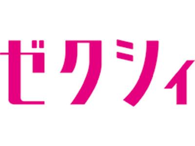 みちょぱが華麗なウエディングドレス姿を披露 恋愛観や理想のプロポーズ・挙式を語る 『ゼクシィ海外ウエディング2021 Summer&Autumn』表紙に花嫁姿で登場!