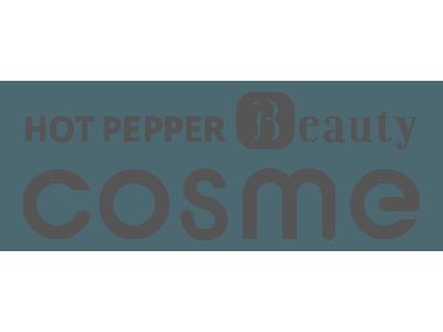 『ホットペッパービューティー』が新サービス開始!自分に似合うコスメに出会えるアプリ『ホットペッパービューティーコスメ』を2019年春に提供開始決定