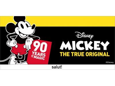 ミッキーマウス スクリーンデビュー90周年を記念して10/6(Sat)「salut!」限定アイテム発売!