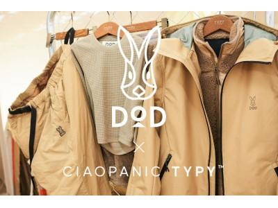 【DOD×CIAOPANIC TYPY】《10月19日予約開始!》DOD×CI…