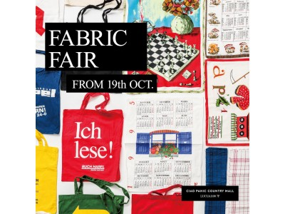 10月19日(金)CIAO PANIC COUNTRY MALL LUCUA 1100にて FABRIC FAIR開催