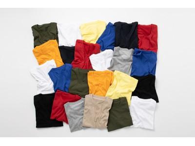 COLONY 2139史上、最高の着心地を誇るカラーTシャツを遊び心のあるパッケージ付きで4月27日(土)より発売開始