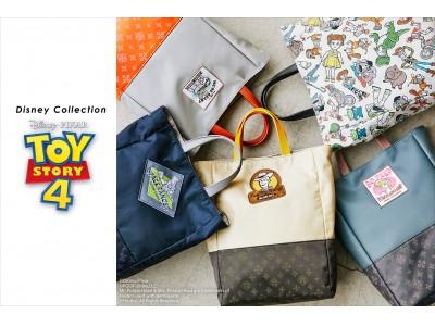 ラシットから映画「TOY STORY4」のキャラクターをあしらった新作コレクションが登場!