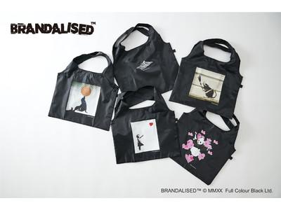 バンクシー(Banksy)のグラフィックアートプロジェクト『BRANDALISED』とのコラボエコバッグが、COLONY 2139から登場。