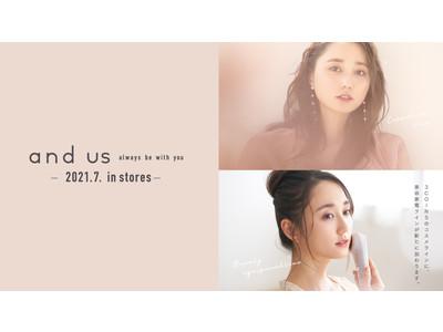【3COINS】毎日を軽やかに楽しむオトナのコスメ・美容家電ブランド「and us (アンド アス)」誕生