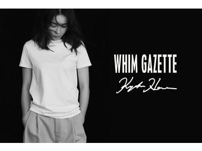 【KYOKO HASEGAWA×Whim Gazette】女優・長谷川京子さんとコラボレーションした大人の女性のために作られたこだわりの7アイテムが誕生。