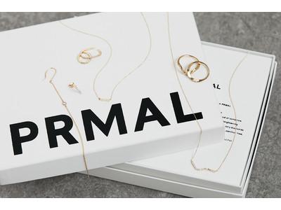 """【PRMAL×Whim Gazette】エシカルな素材として注目される""""ラボグロウンダイヤモンド""""を採用したジュエリーコレクションを発売!"""