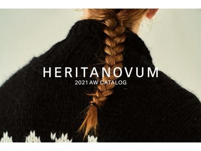 "【HERITANOVUM】洗練された大人の女性の為のずっと愛されるワードローブ""ヘリテノーム"" がWEBカタログを公開!"