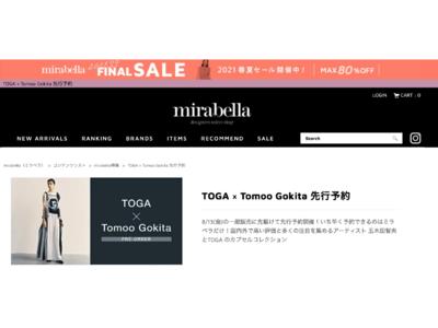集英社が運営するmirabella(ミラベラ)ショップでTOGA x Tomoo Gokitaカプセルコ...