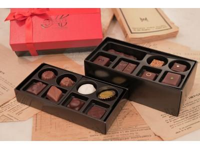 フランスの人間国宝ショコラティエ「イルサンジェー」12/15(金)より限定ショコラが 入ったクリスマス限定「イルサンジェーノエル限定セット」を販売開始!