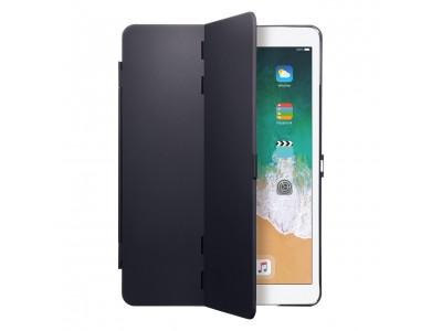 用途に合わせて選べる!3つの形状の iPad Proケースを発売。