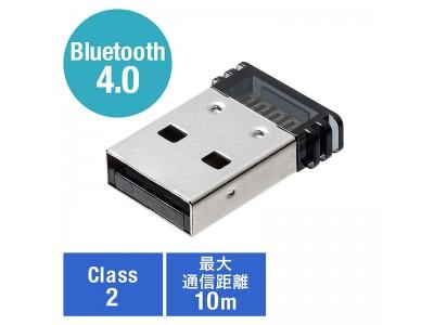 Bluetooth非搭載のパソコンにBluetooth機器を接続できるアダプターを3月6日発売