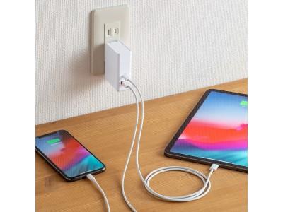 USB Type-C端子搭載のスマートフォン・タブレットを高速充電できるUSB Power Delivery規格対応のAC充電器を発売。