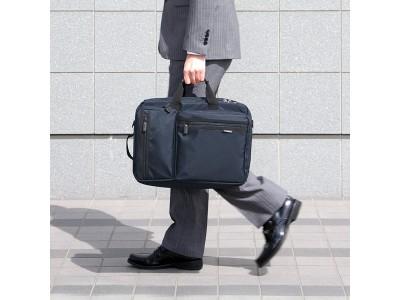 マチ拡張対応の3WAYビジネスバッグの新色と3層式で荷物を分けられるビジネスリュックを3月22日発売