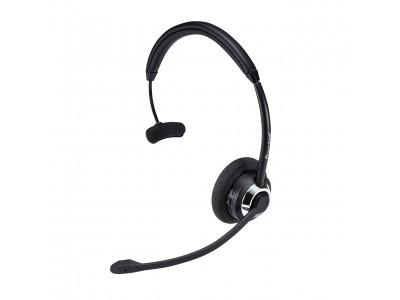ワイヤレスで軽く、長時間通話も可能なBluetoothヘッドセットを発売。