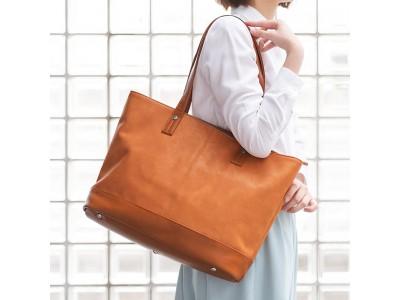通勤・通学・旅行に!いつでも使えるPUレザーのトートバッグを5月7日発売