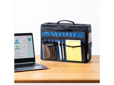 パソコンや書類などのビジネスアイテムをまとめて管理できるテレワークバッグを発売。