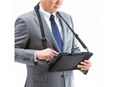 タブレットに装着したままでも背面カメラが使用できる、ショルダーベルト付きタブレットケースを発売。