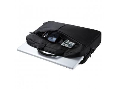アダプタやマウスもまとめて収納できるシンプルなインナーバッグとショルダーベルトを発売。