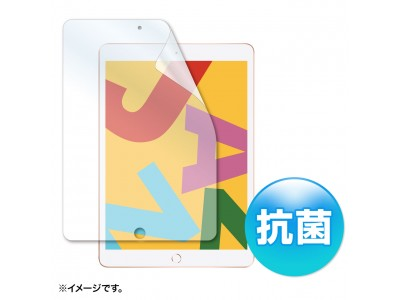 Microsoft Surface Go 2、Apple 第7世代iPad10.2インチに対応する液晶保護フィルムを発売。