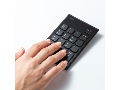キータッチ音が静かになったアイソレーションタイプの静音テンキーを発売。