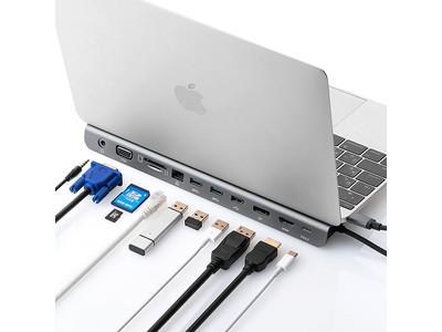 ノートパソコンスタンド付きType-Cドッキングステーションを9月16日発売