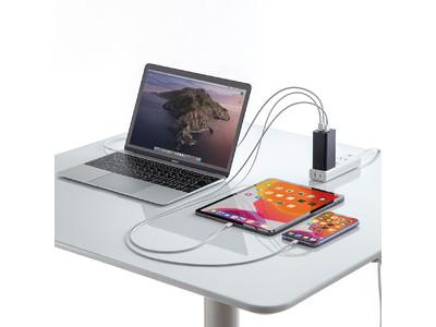次世代半導体のGaN(窒化ガリウム)を採用、USB PDに対応したコンパクトなAC充電器を発売