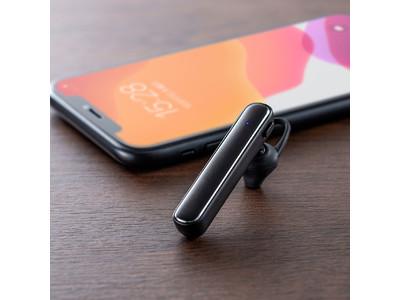 ボタン1つで簡単に操作できるBluetooth片耳ヘッドセットを発売
