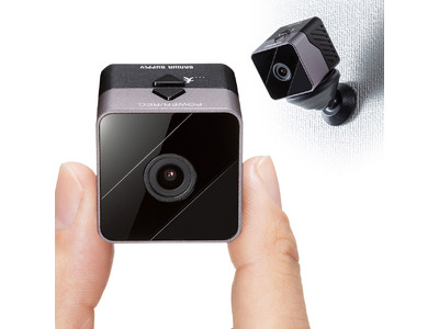暗闇でも撮影できる赤外線センサー内蔵の超小型セキュリティカメラを発売