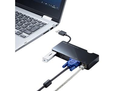 映像出力が可能なUSB3.2Gen1搭載のドッキングステーション、USBハブを発売
