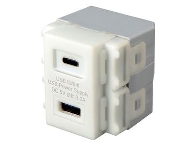 急速充電が可能なUSB Aポート+Type-Cポート搭載の壁埋め込み型USBコンセント