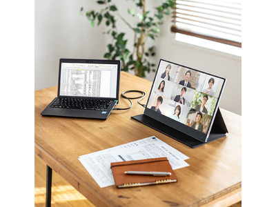 持ち運びや収納に便利なType-Cポート接続できるタッチパネル内蔵モバイルディスプレイを発売
