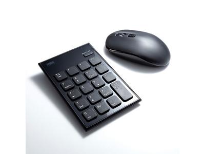 一つのレシーバーで同時に使える、静音・ワイヤレスタイプのテンキー&マウスセットを発売