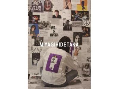 デザイナー・宮城秀貴のブランド「MIYAGIHIDETAKA」と、イラストレーター・AZUSA IIDAがコラボレーションしたカプセルコレクションをローンチ!